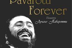Pavarotti forever | Astana, Kazakistan