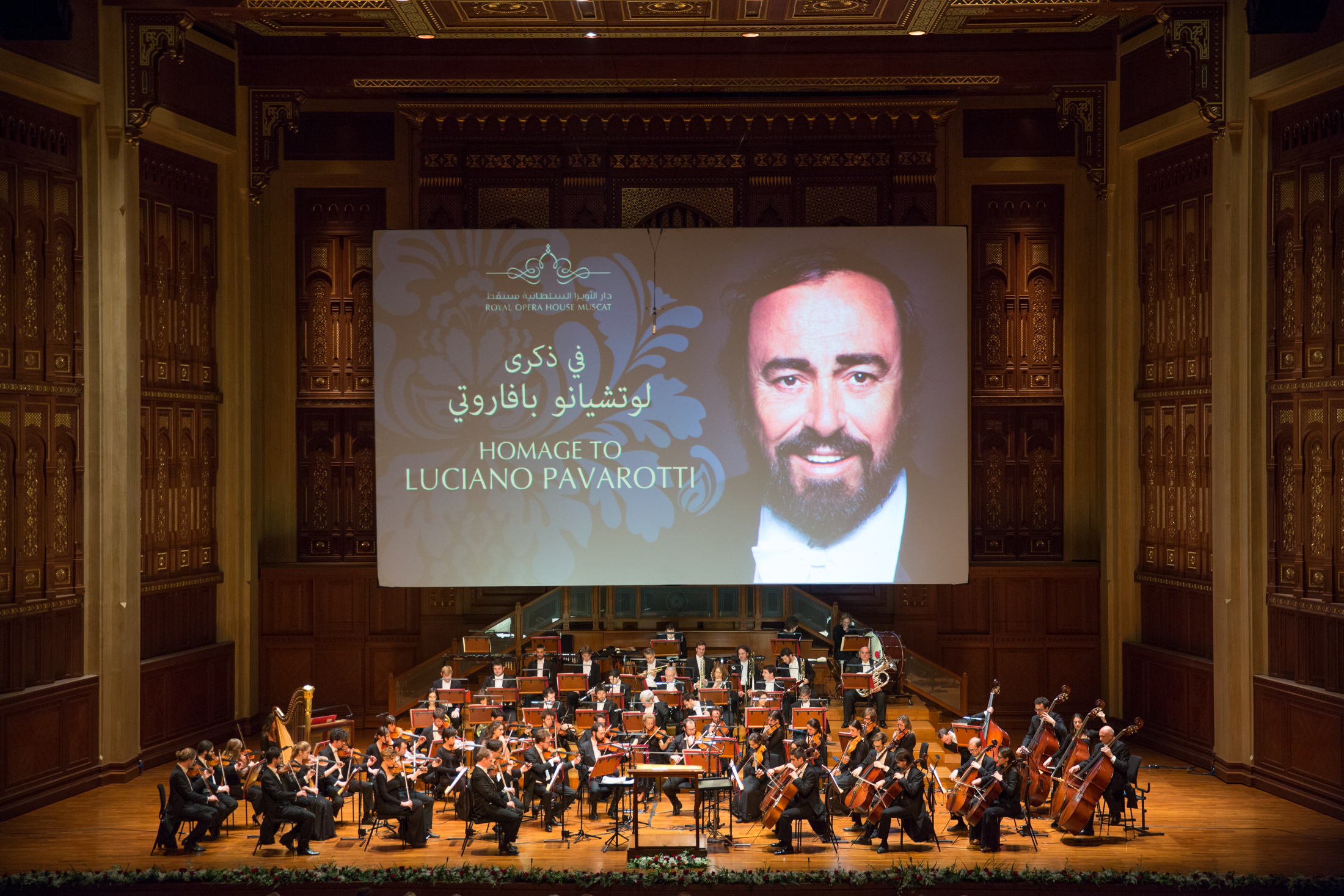 Homage to Luciano Pavarotti | Muscat, Oman