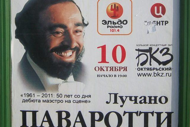 Concerti tributo in memoria di Luciano Pavarotti  Mosca e San Pietroburgo (Russia)